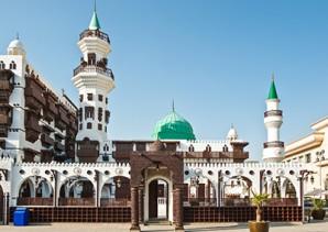 Cairo Jeddah flights With Travco Holidays